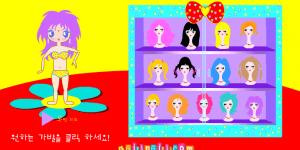 Hra - Girl 5
