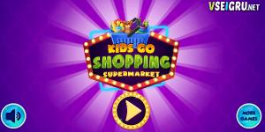 Hra - Supermarket Mania