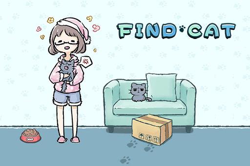 Hra - Find Cat